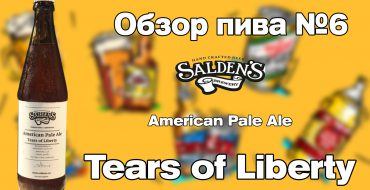 Tears of Liberty